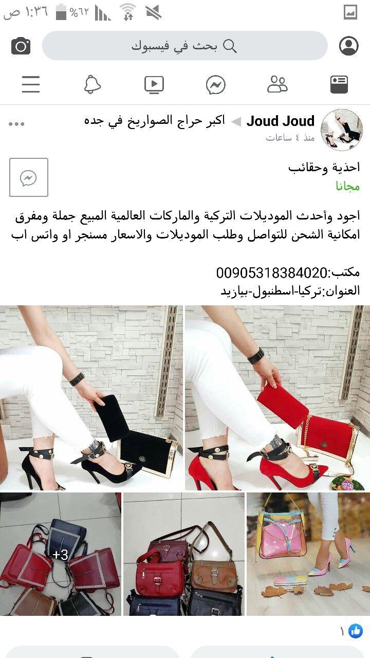 Pin By املي الجنه On فساتين Leh