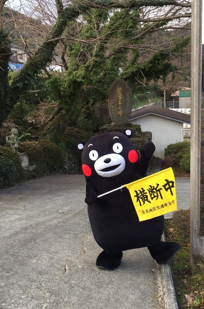 くまモン kumamon
