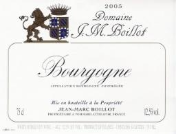 Absolutely love this wine! Not too expensive, great minerality. But in the 2010.