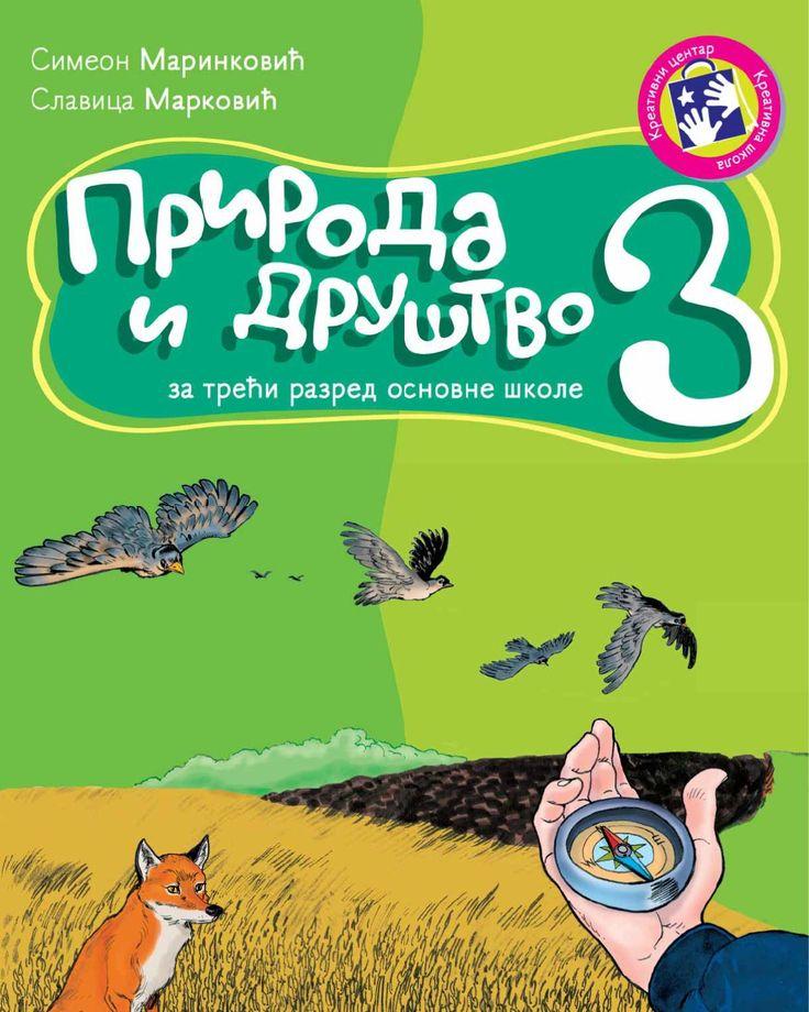 Priroda i Drustvo 3 - Udzbenik besplatni  priroda i drustvo 3