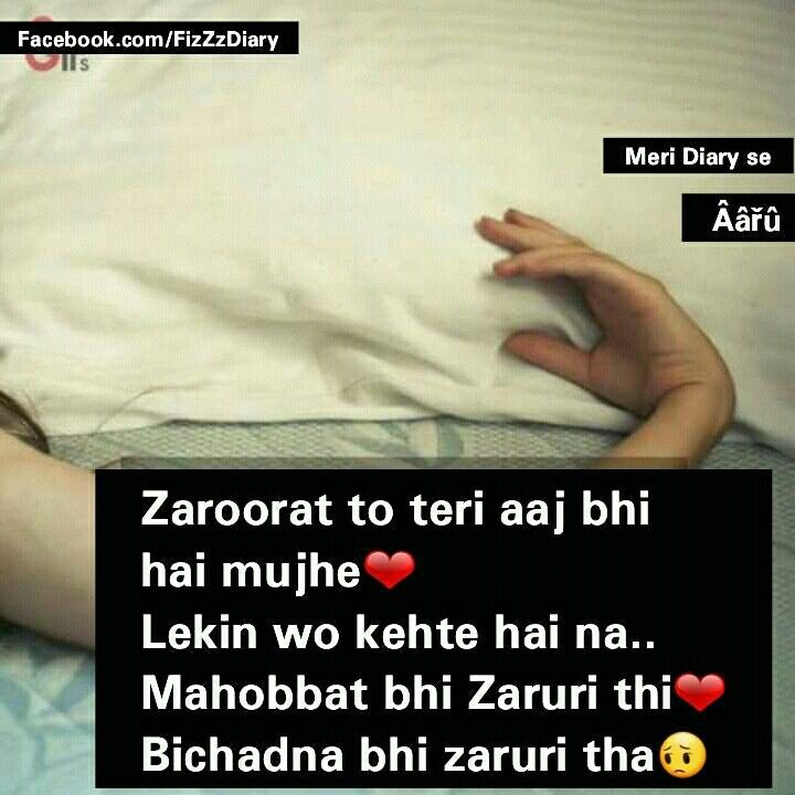 Sad Romantic Quotes In Hindi: 792 Best Heart Touching Shayaris Images On Pinterest