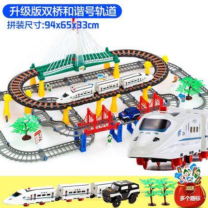 Электрический вагон паровоз костюм небольшие детские игрушки Томас Бойс игрушечный автомобиль гоночный трек