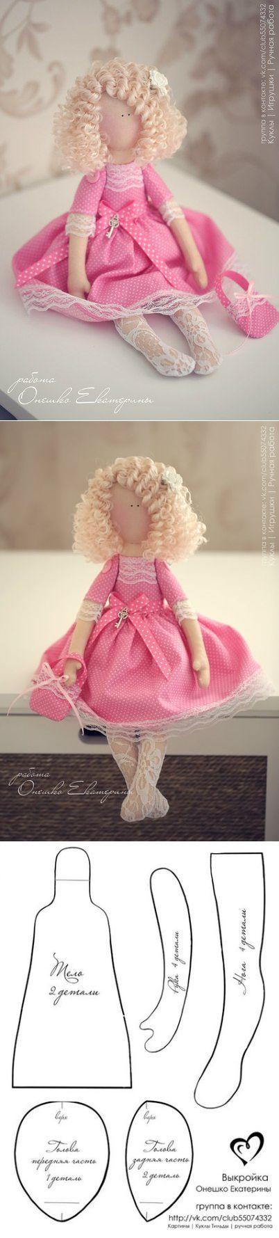 Куколка Mеry. Выкройка | Ёськин ящик с игрушками | Постила