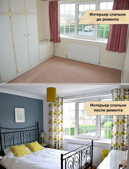 die besten 25 blue and yellow bedroom ideas ideen auf. Black Bedroom Furniture Sets. Home Design Ideas