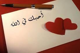 Semua tentang Cinta – Mughni Ali Abdillah