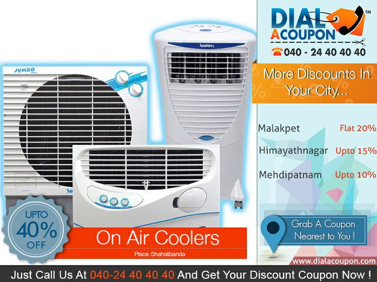 This Summer Beat The Heat A With Cool Range Of Air Coolers. Get Quality Air coolers With Best Discount. Call Dial A Coupon @ 040 24 40 40 40 And Get Your Discount Coupon Now.   For More Discount Deals Please Visit: www.DialACoupon.com