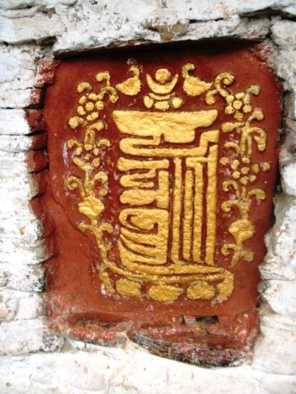 W Bumthangu znajdziemy jedne z najstarszych klasztorów w całym Bhutanie.