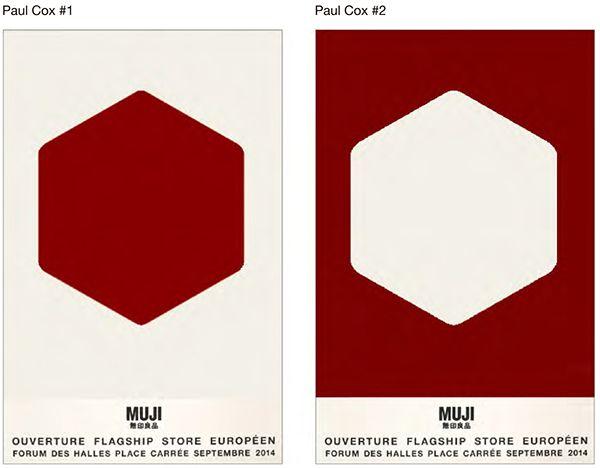 MUJI Forum des Hallesオープン告知ポスターは、3人のフランス人アーティストがデザイン。ピカソやマティスの作品を生み出したプレス機を使用し、日本の和紙にリトグラフ印刷。有楽町の無印良品店舗でも披露される予定。是非見たい!