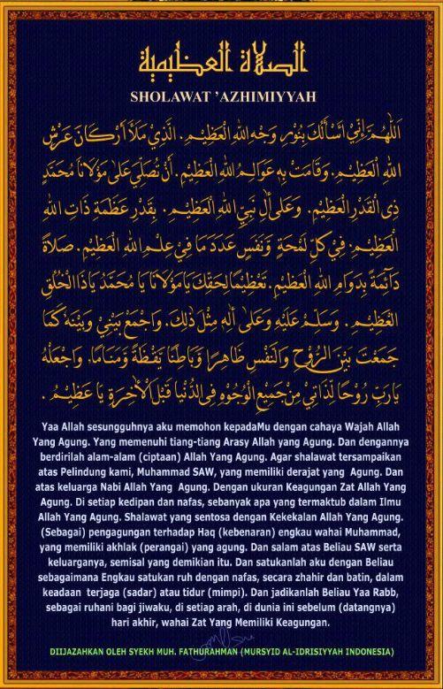Makna dan Khasiat Shalawat 'Azhimiyyah Menurut Para Syekh