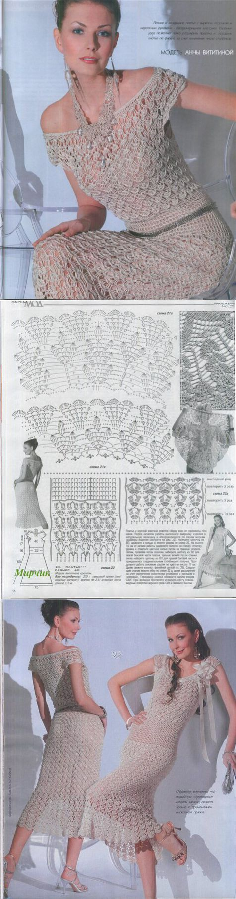 The pattern graph can be reinterpreted into feathers ... vk.com