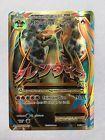 Mega M Charizard EX 101/108 Full Art PSA 10 Evolutions Pokemon Card