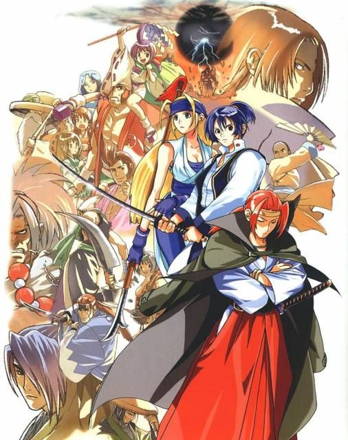 The Last Blade (Game) - Giant Bomb