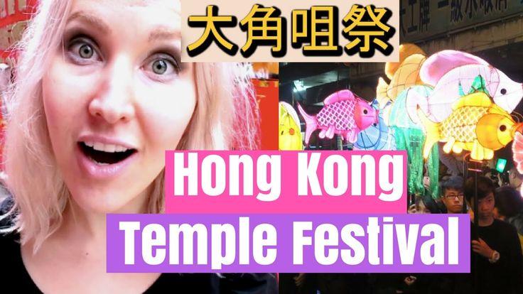 VIP AT A TEMPLE FESTIVAL IN HONG KONG 大角咀洪