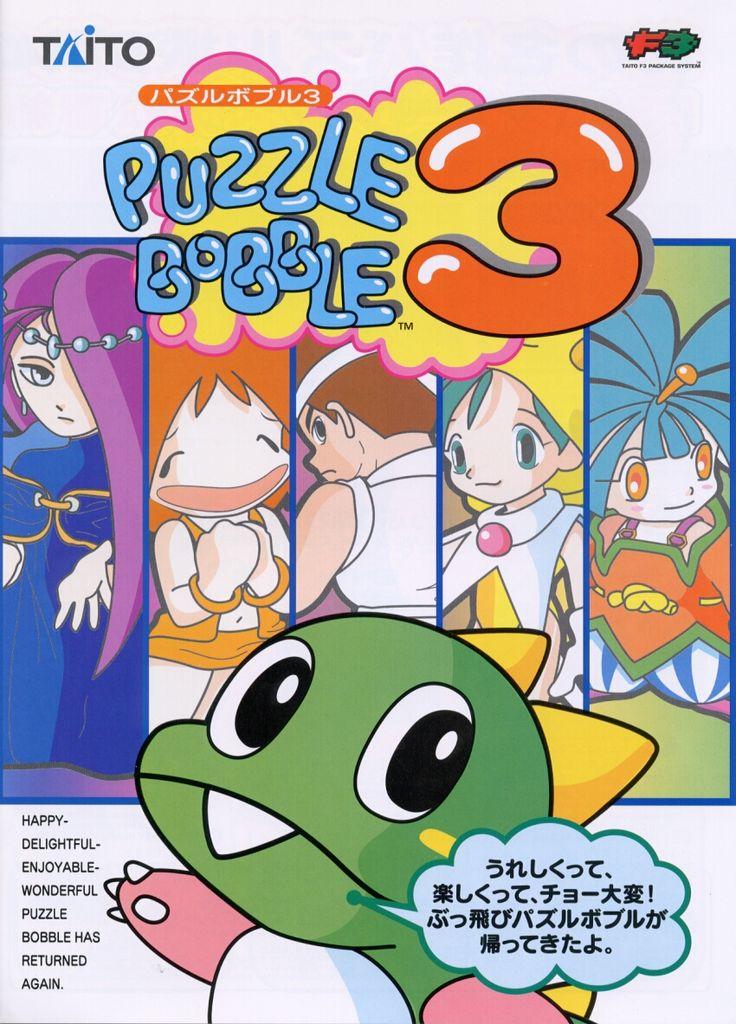 Puzzle Bobble 3 | Taito, Japan (1996) #arcade #flyer #retrogames