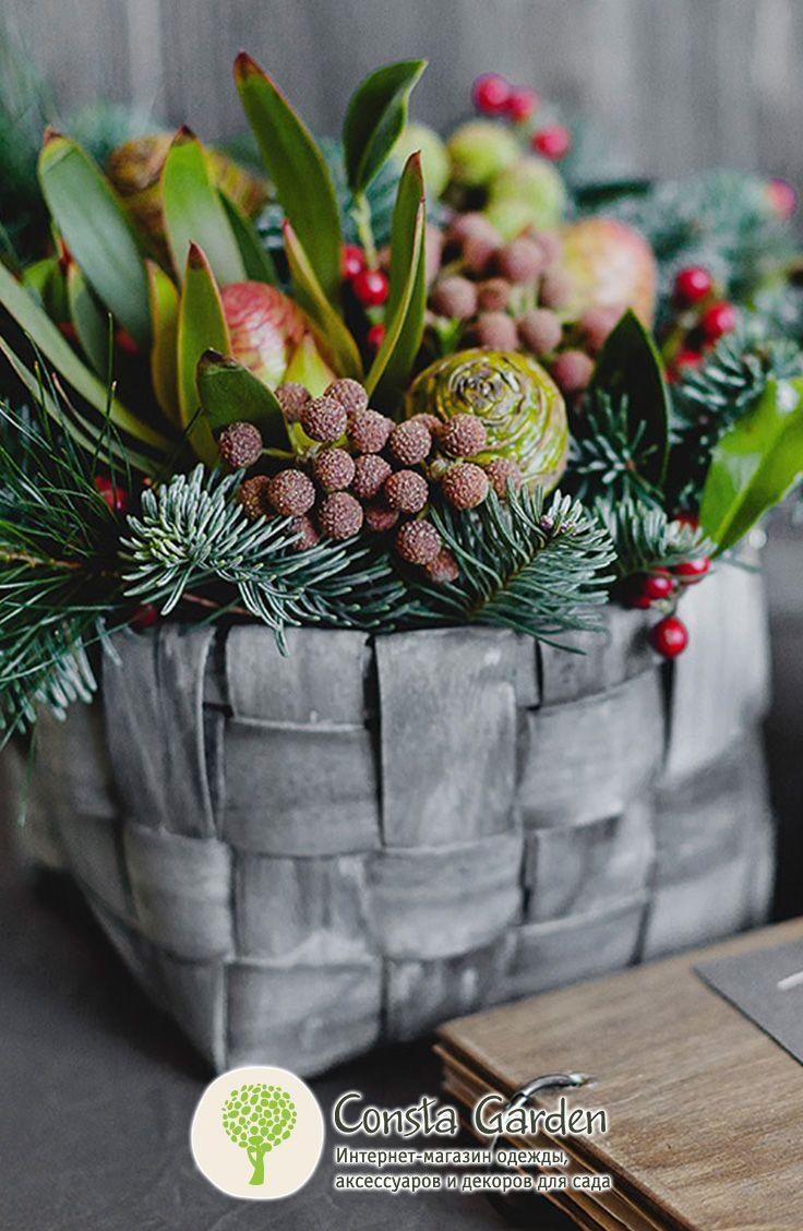 Набор корзин Elma Lene Bjerre, S.Набор двух очаровательных плетеных корзинок с двумя ручками предназначен для интерьерного украшения дома и сада, для флористических и новогодних композиций, для хранения разных штучек.