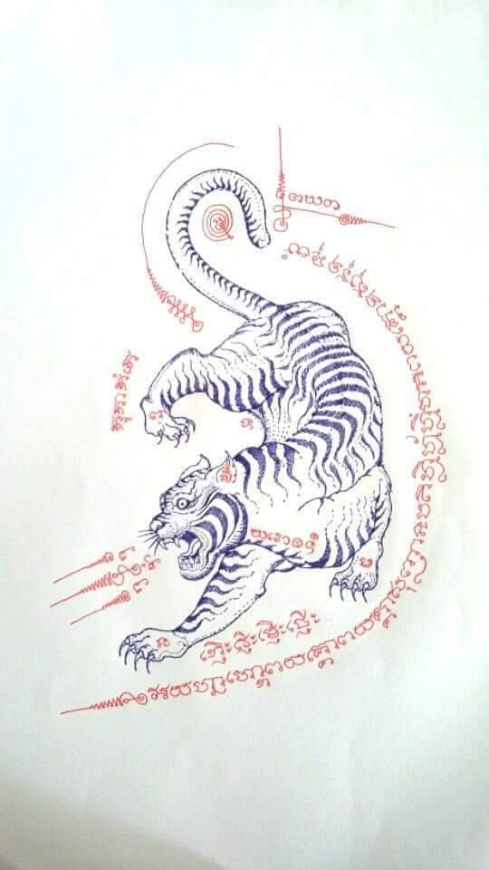 25 best ideas about tiger tattoo design on pinterest tiger tattoo tiger illustration and. Black Bedroom Furniture Sets. Home Design Ideas