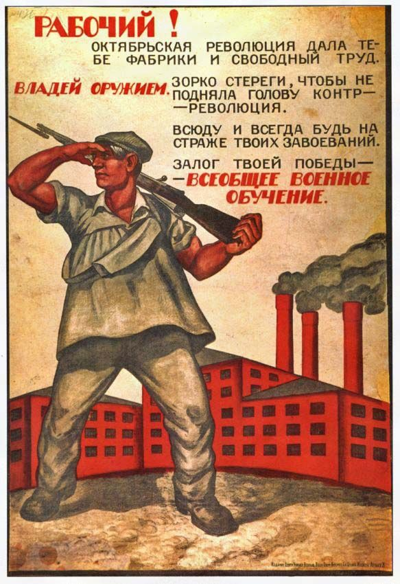 Soviet Propaganda Posters | ... soviet propaganda poster electrification soviet…