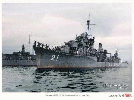 "Imperial Japanese Navy Destroyer "" Hatsuharu ""  駆逐艦 初春"