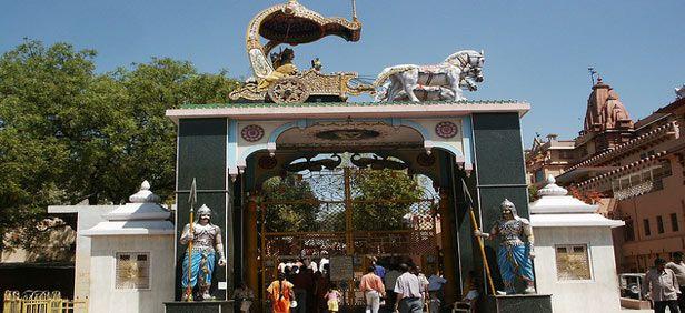Sri Krishna Janam Bhoomi http://brijspots.com/listings/sri-krishna-janam-bhoomi/ … #BrijSpots #Mathura #Tour & #Tourism Lord #Krishna birth Place