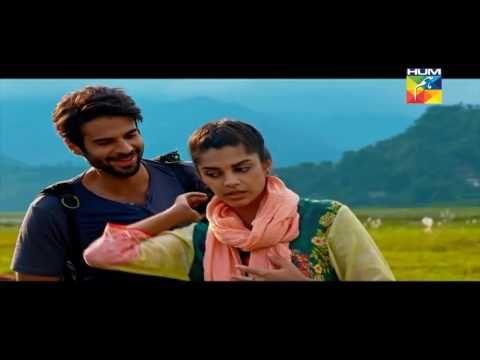Dil Banjaara Drama Serial Hum TV - Pak Drama Scene