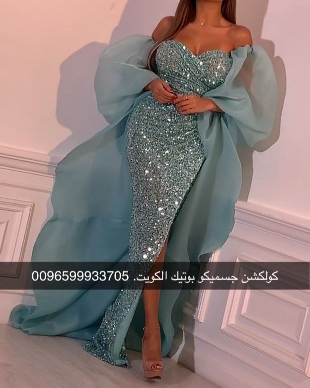 Yousef Al Jasmi جسميكو On Instagram منو تبيه Dresses Formal Dresses Prom Dresses