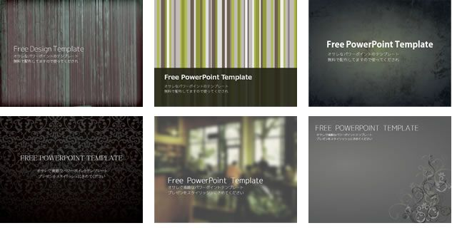 sounansa.net  オシャレなパワーポイントのテンプレート (商用利用無料)                                                                                                                                                                                 もっと見る