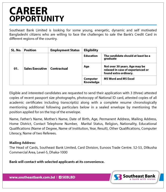 Southeast Bank jobs circular & Application Instruction 2017.Position of Sales Executive jobs vacancy in Southeast Bank Ltd Application Deadline July 31, 2017.