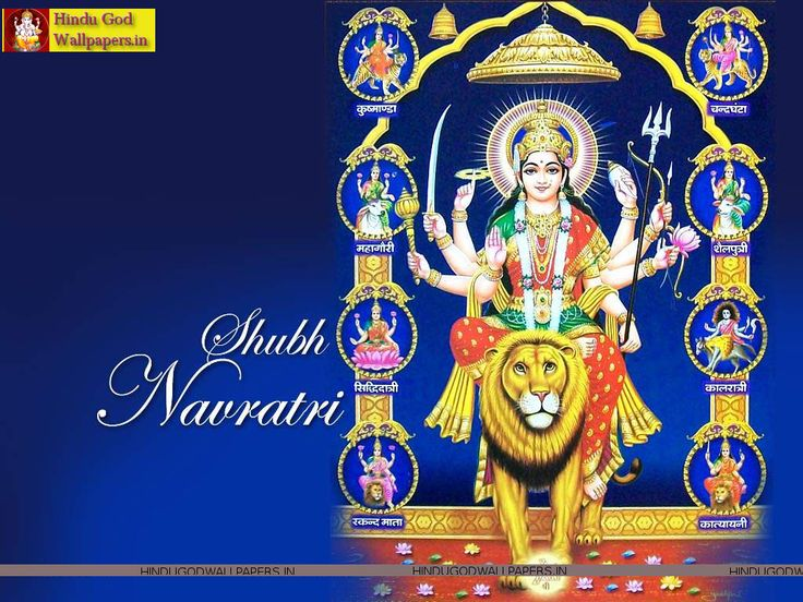 Free best collection of navratri wallpaper HD. Free download navratri wallpaper HD for desktop, mobile, whatsapp and facebook. Download & share now!