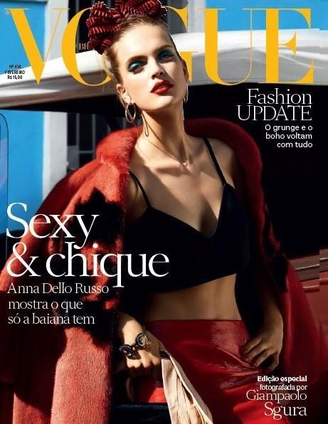 Vogue Brasil February 2013 Cover (Vogue Brasil)