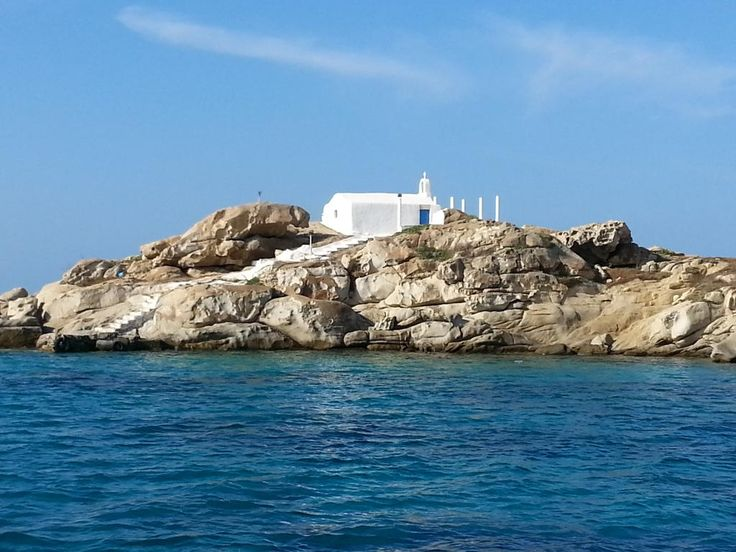 Naxos Town Tourism: 33 Things to Do in Naxos Town, Greece | TripAdvisor