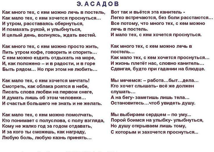 (64) Одноклассники