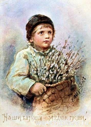 Бём (Эндаурова) Елизавета Меркурьевна (1843-1914): Наши барыши - медные гроши