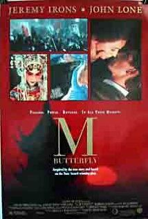 MADAME BUTTERFLY (1993) | Jeremy Irons | Director: David Cronenberg ●彡 In 1960s China, French diplomat Rene Gallimard falls in love with an opera singer, Song Liling - but Song is not at all who Gallimard thinks.