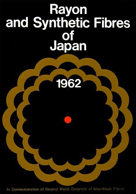 Rayon and Synthetic Fibres of Japan, 1962 Design by Yusaku Kamekura