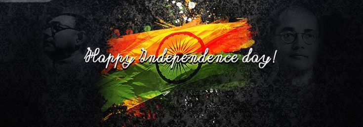India Independence Day August 15 Greetings Wishes Quotes SMS Wallpaper | Best Mobile Phones http://newbestmobilephones.blogspot.com/2013/08/india-independence-day-august-15.html#.Ugxfwn-KLBA