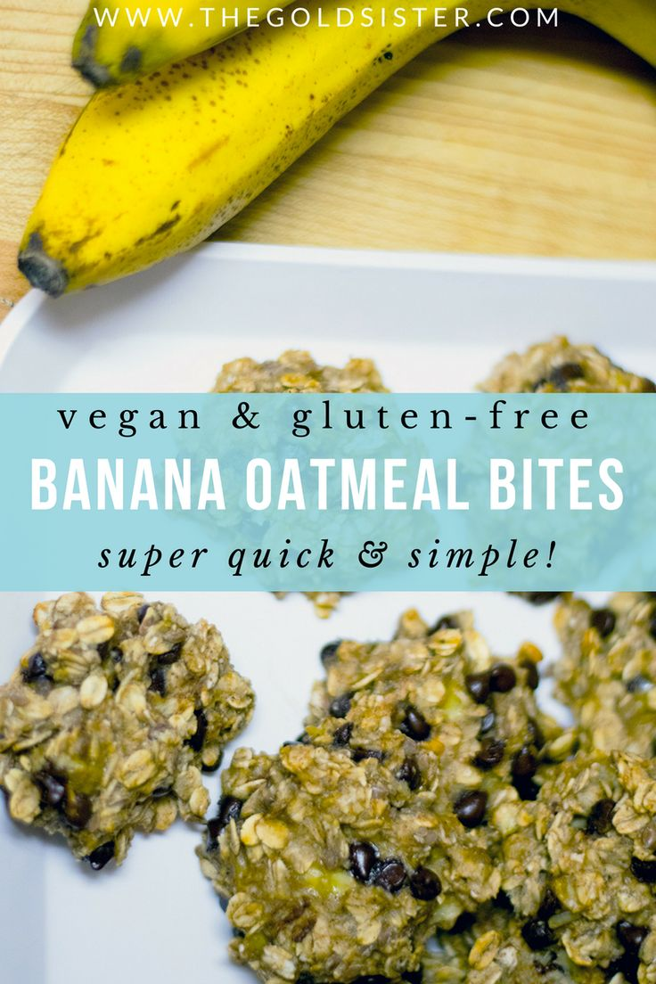 Easy recipe for banana oatmeal bites! A 30 minute recipe that's gluten-free and vegan!! Click through to read!