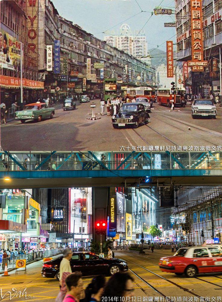 21 best 銅鑼灣 Causeway Bay images on Pinterest | China hong kong, Hong kong and Nostalgia