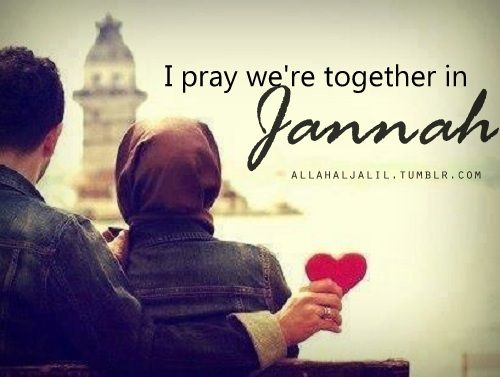 Muslim Couple Praying Together muslim couples tumblr