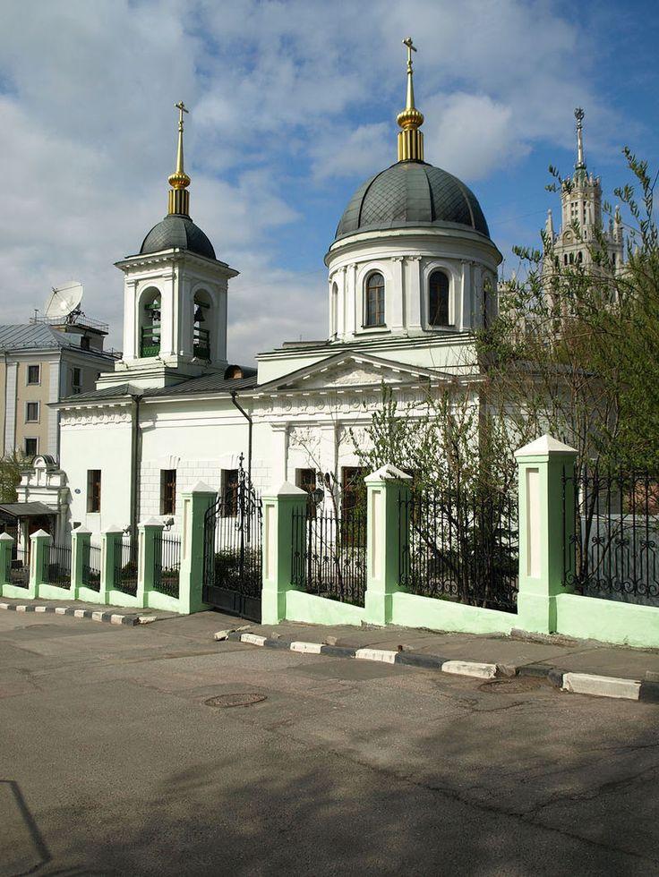 Moscow, St.Nikola in Kotelniki  Храм Святителя Николая в Котельниках. Огюст Бове.