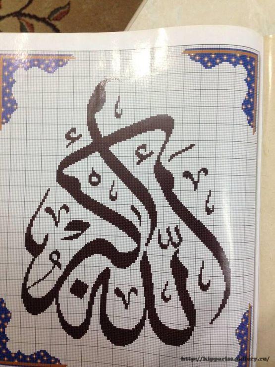 Gallery.ru / Фото #1 - Allahu Akbar - kippariss