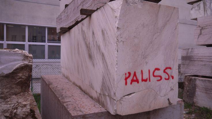 Blocchi di Marmo Palissandro - http://achillegrassi.dev.telemar.net/project/blocchi-di-marmo-palissandro/ -