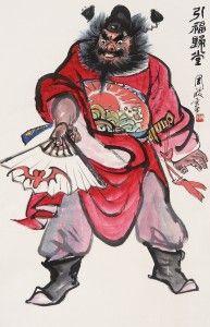 Zhong Qui.