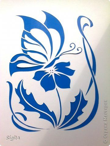 Картина, панно, рисунок Вырезание: Цветок и бабочка. Копия. Бумага Отдых. Фото 1