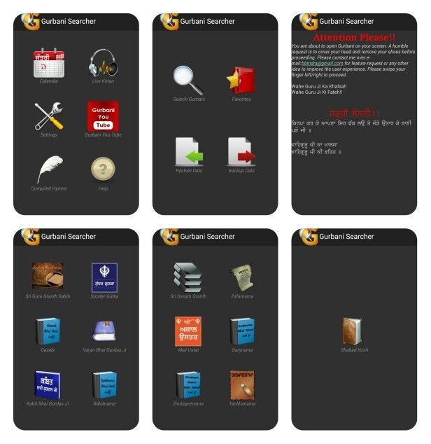 Gurbani Searcher App Screenshot