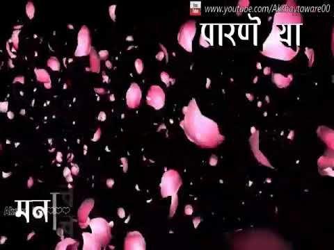 Marathi Romantic Songs | khulta kali | Whatsapp status video marathi - YouTube