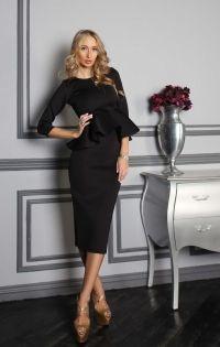 Комбинация топа и юбки с баской черного цвета