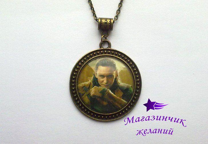 Локи Размер картинки 30 мм Цена: 70 грн. #кулон #кулон_на_заказ #гик_кулон #кулон_с_изображением #Марвел #Marvel #Loki #Thor #Локи #Тор #tomhiddleston #ТомХиддлстон #tom_hiddleston #Том_Хиддлстон #Мстители #Avengers