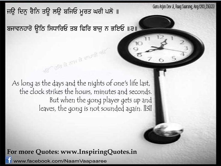 Waheguru   Punjabi quotes   Pinterest