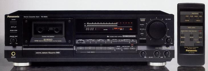 Technics rs b965 3 head tape deck with dolby b c and dbx for Balcony noise reduction