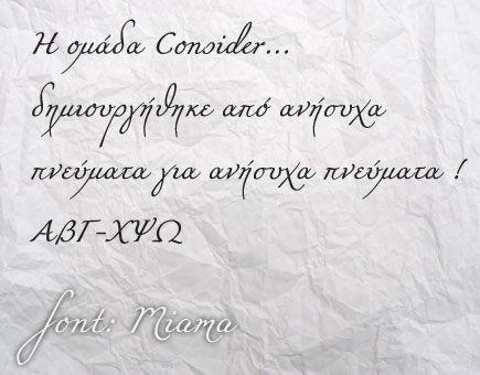 consider...greek_fonts_18 | Miama
